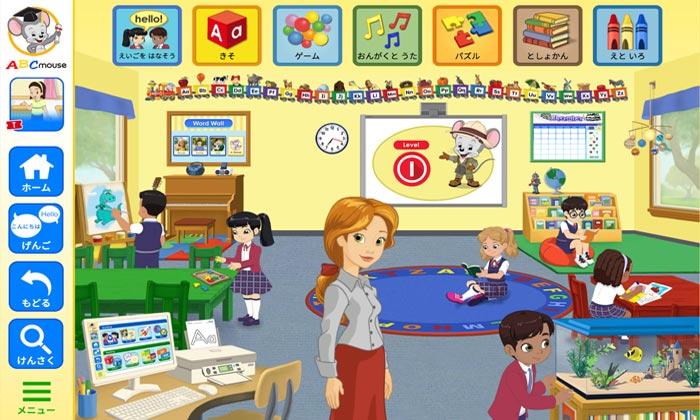 楽天ABCマウス_クラスルーム画面