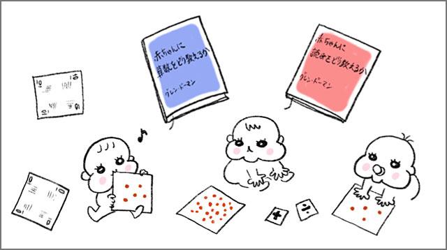 妊娠中におすすめの本