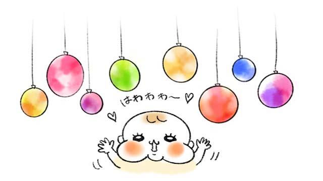 赤ちゃんの色遊び