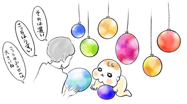 幼児への色の教え方1