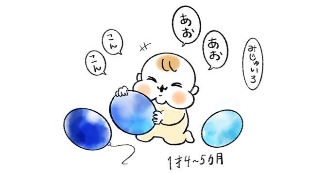 幼児への色の教え方2