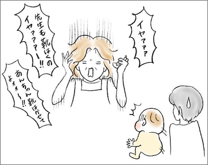 幼児のわざとする行動をやめさせる方法2