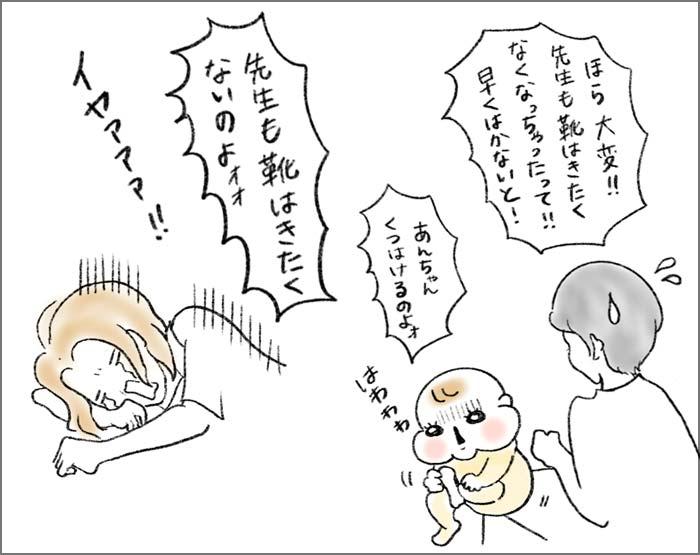 幼児のわざとする行動をやめさせる方法3