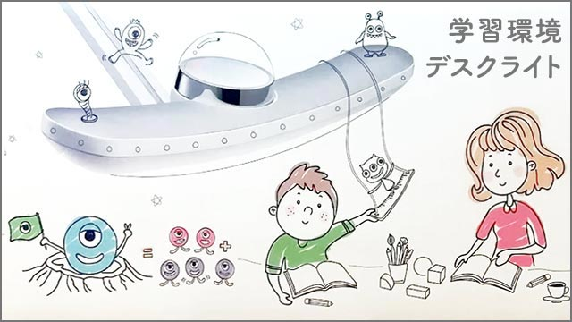 BenQ-MindDuoレビュー