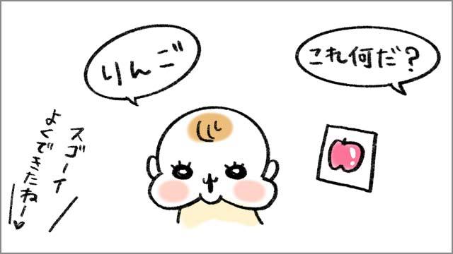 おすすめフラッシュカードの使い方3