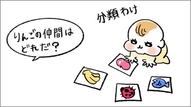 おすすめフラッシュカードの使い方4