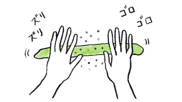 きゅうりの板ずり方法