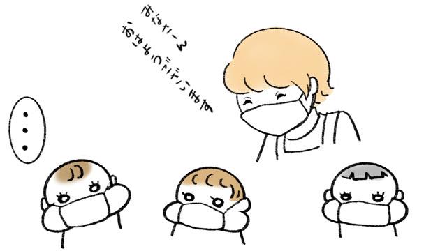 マスクが幼児に与える影響2