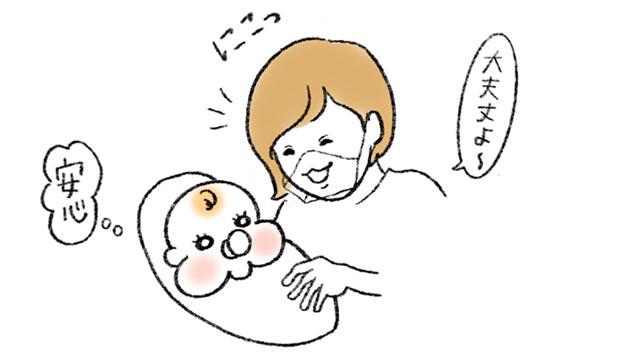 赤ちゃんと表情が見えるマスク