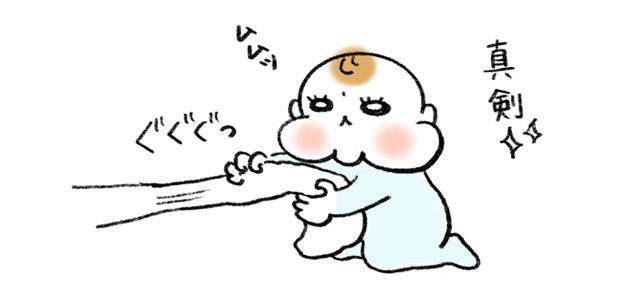 ハイハイが遅い子に腕の力をつける運動2
