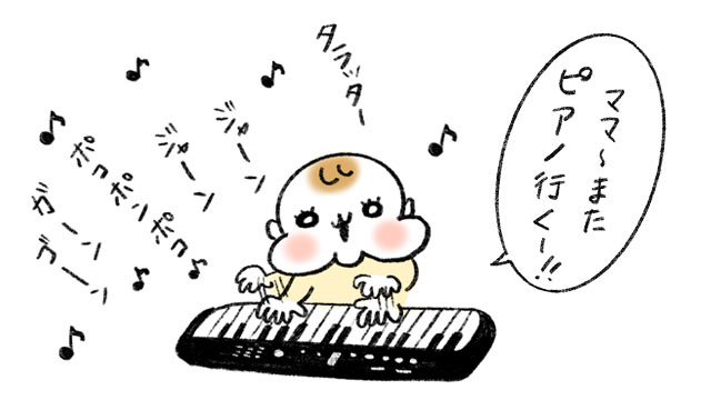 3歳のピアノ練習