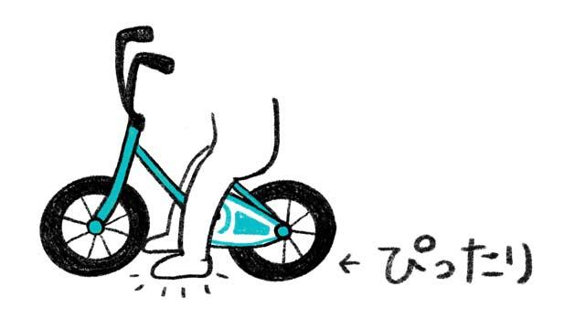 子供への自転車の教え方1