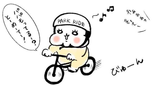 公園で子供の自転車練習