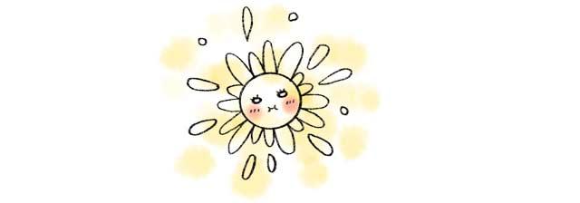 太陽に感謝