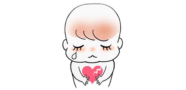 子供の心の傷の癒し方