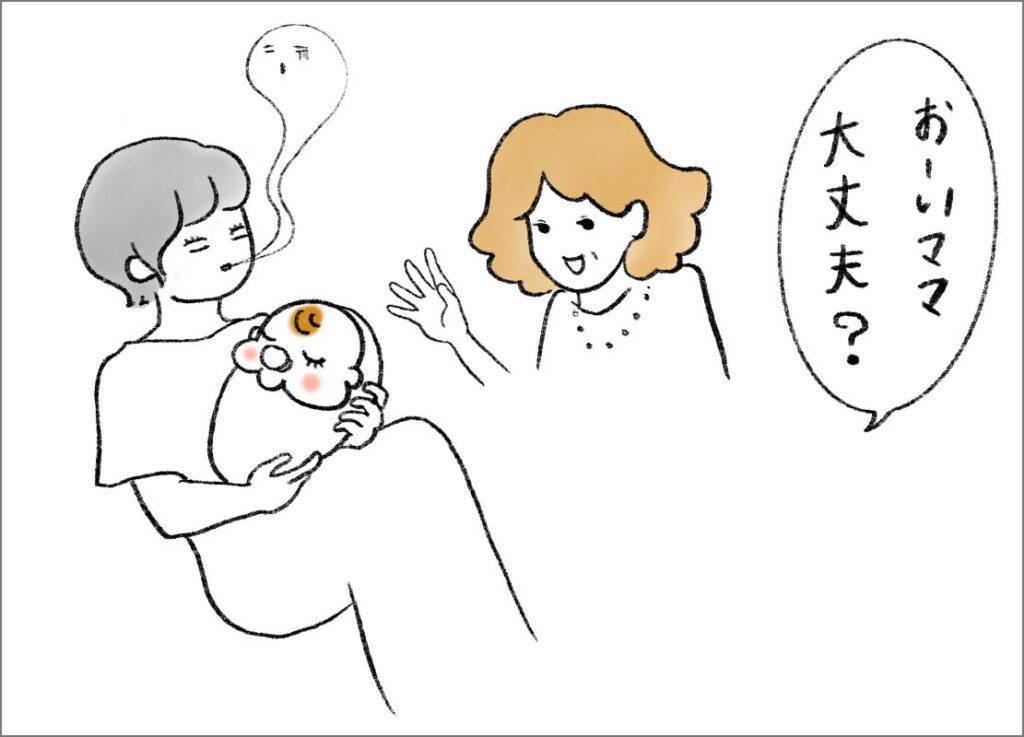 子供の愛情不足はママの愛情不足1